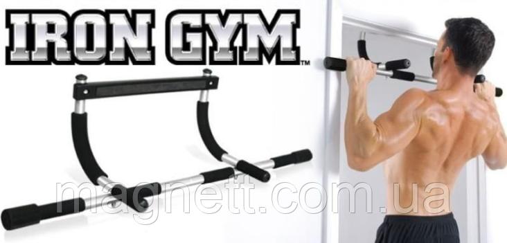 Компактный тренажер-турник Iron Gym