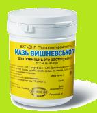 Мазь Вишневского упаковка - 50 г, фото 2