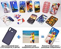 Печать на чехле для Samsung Galaxy A6s G6200 (Cиликон/TPU)