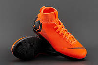 Детские футзалки Nike Mercurial SuperflyX 6 Club IC