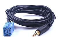 Aux usb кабель для VW Touran Tiguan RCD510 + RCD310 4Pin cd-чейнджер-плеер, фото 1