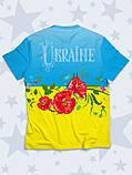 Футболка детская 3D принт Украина с маками \ Vin - 11902, фото 2