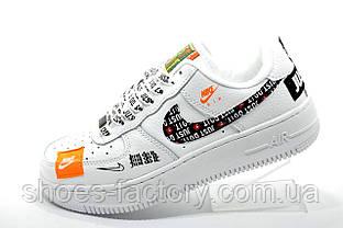 Женские кроссовки в стиле Nike Air Force 1, 2020 Just Do It, White\Белые