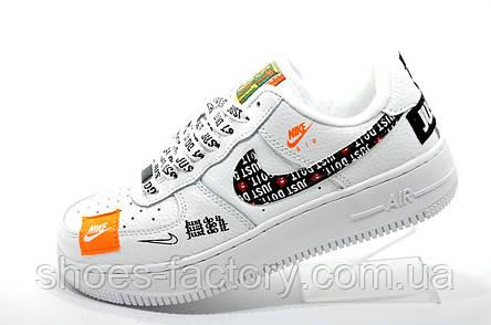Женские кроссовки в стиле Nike Air Forse 1, 2019 Just Do It, White\Белые, фото 2