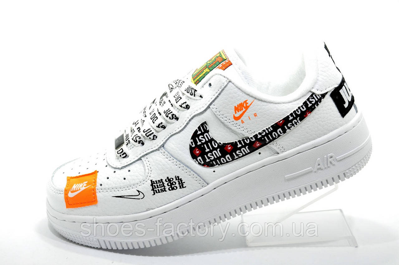 Женские кроссовки в стиле Nike Air Forse 1, 2019 Just Do It, White\Белые