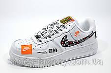Женские кроссовки в стиле Nike Air Forse 1, 2019 Just Do It, White\Белые, фото 3