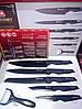 Набор кухонных ножей из 6 предметов Swiss Family