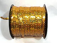 Пайетки метражные на нитке золото голограмма,  100м в рулоне