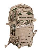 Военный тактический рюкзак Assault Pack Tropentarn  36 литров, Mil-Teс (Германия)