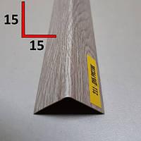 Декоративный ПВХ уголок 15х15, 2,7 м Дуб рустик