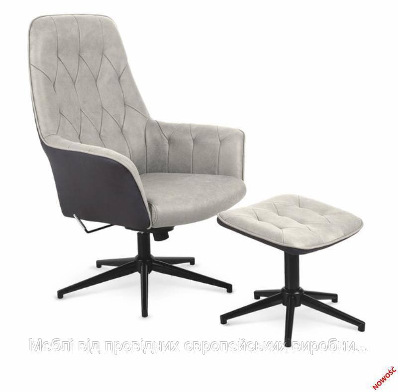 Кресло и подставка для ног VAGNER (бежевый) (Halmar)