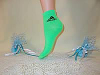 Носки женские стрейчевые Adidas 36-41 Турция