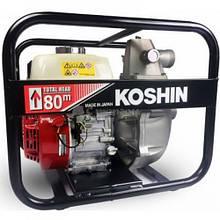 Мотопомпа високого тиску Koshin SERH-50V-BAD