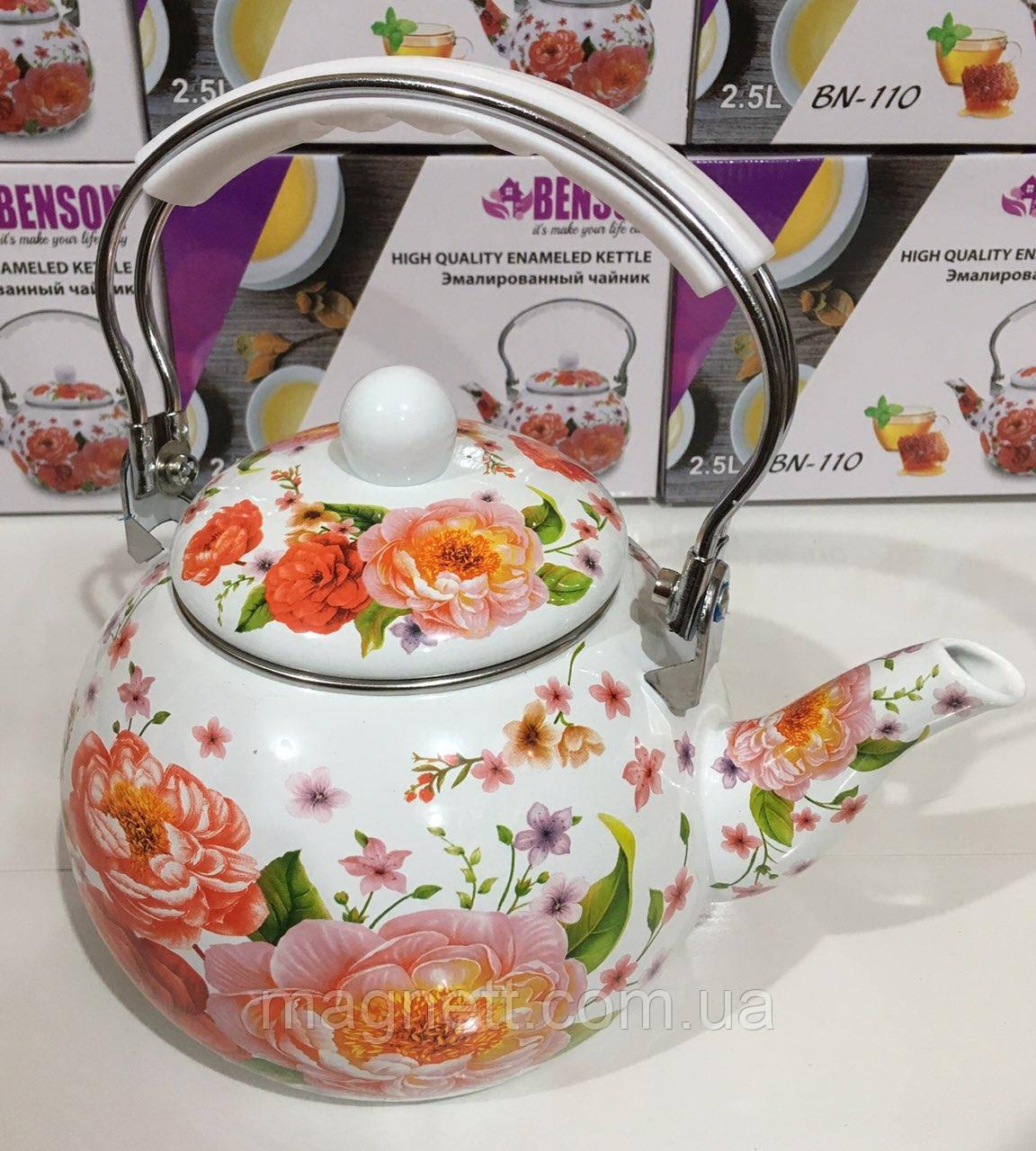 Чайник Эмалированный Benson  2,5л