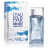 Kenzo L'Eau Par Mirror Edition pour Homme 100ml (Свежий, бодрящий, морской аромат для стильных мужчин)
