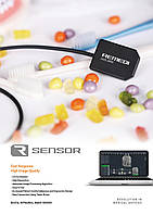 Радиовизиограф R-sensor IoDS (Юж. Корея)