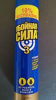 Убойная Сила-3 Аэрозоль от моли и кожеедов 200мл  , фото 1