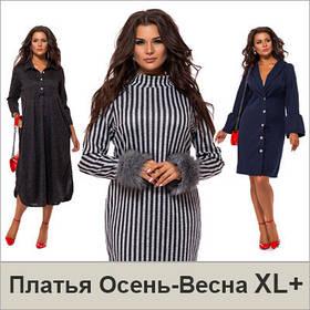 Модные платья больших размеров для полных