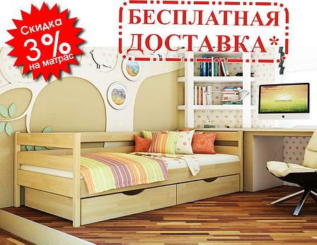 ✅ Деревянная кровать Нота 80х190 см ТМ Эстелла, фото 2