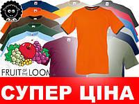 Мужская футболка с цветной окантовкой Ringer 61-168-0