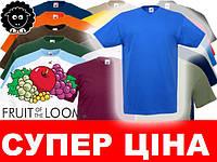 Мужская футболка с V-образным вырезом V-neck 61-066-0
