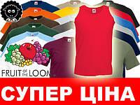 Мужская классическая майка Athletic Vest 61-098-0