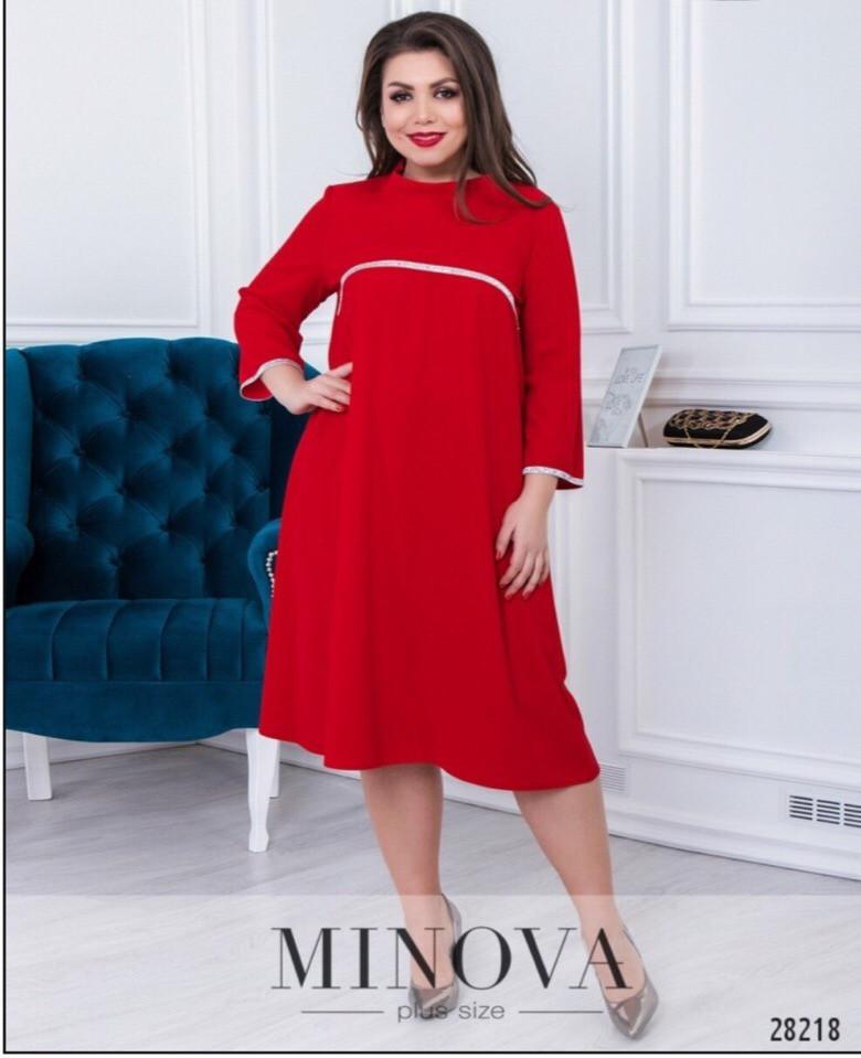 Женское стильное платье ОМ630(бат)