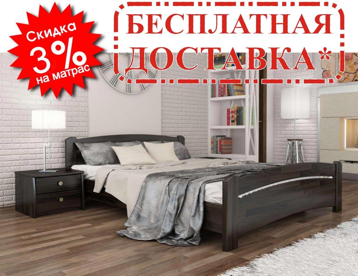 ✅ Деревянная кровать Венеция ТМ Эстелла