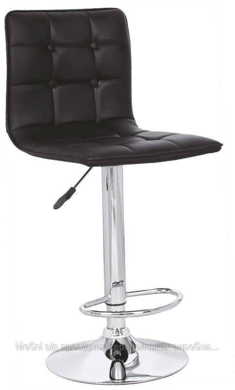 Барный стул H-29 (черный) (Halmar)