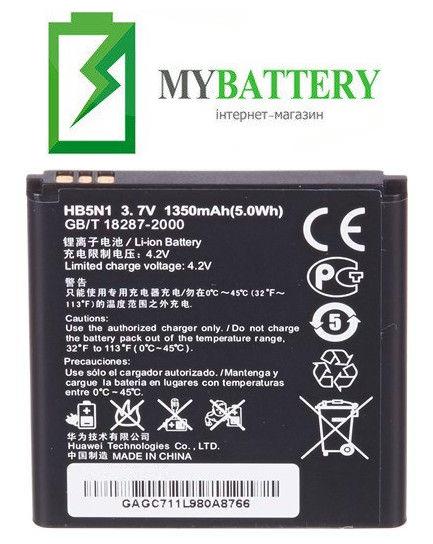 Оригинальный аккумулятор АКБ (Батарея) для Huawei G302/ G330/ U8812/ U8825/ G300/ G305T/ HB5N1 1500mAh 3.7V