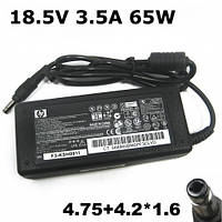 Блок питания для ноутбука HP/Compaq 18,5v 3.5a 65W (4.75+4.2)*1.6 bullet