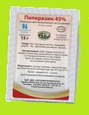 Пиперазин 45% порошок водорастворимый от глистов