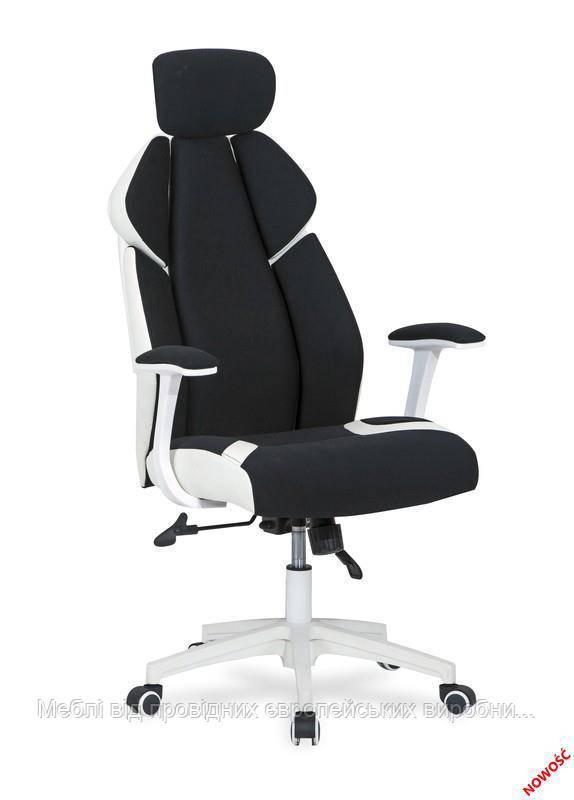 Компьютерное кресло CHRONO (черно-белый) (Halmar)