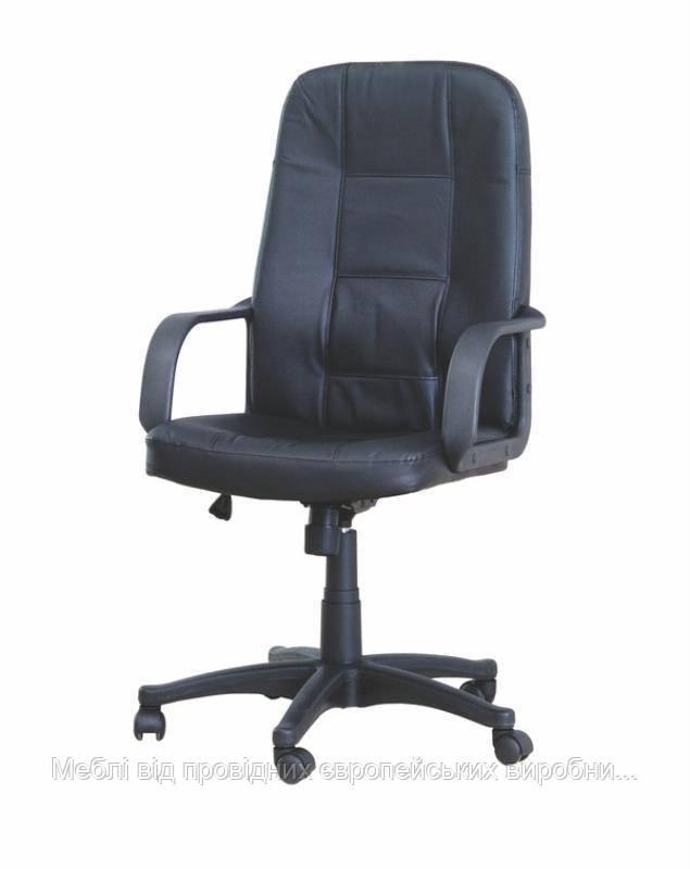 Компьютерное кресло EXPERT (черный) (Halmar)