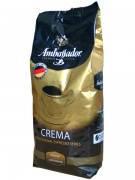 Кофе в зернах Ambassador Crema (Германия, Польша) 1 кг
