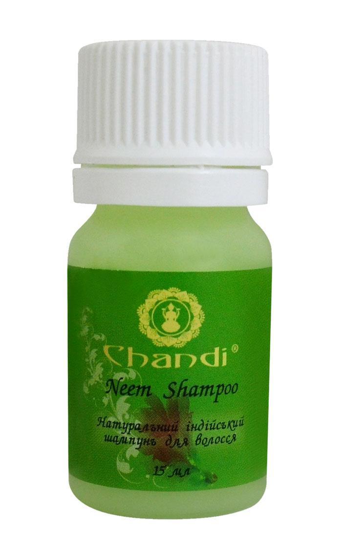 """Натуральный индийский шампунь """"Ним"""" Chandi, 15мл"""