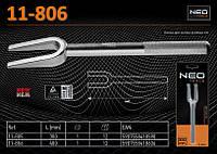 Вилка для съёма рулевых тяг L-400мм., m-1.1kg., CrV,  NEO 11-806