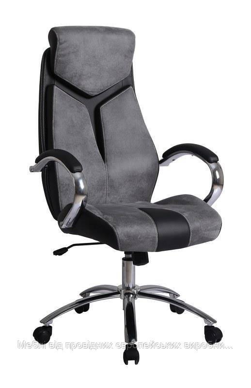 Компьютерное кресло NIXON (серо-черный) (Halmar)