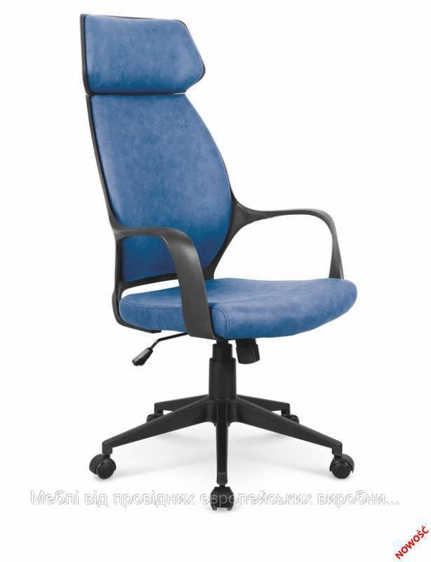 Компьютерное кресло PHOTON (синий) (Halmar)