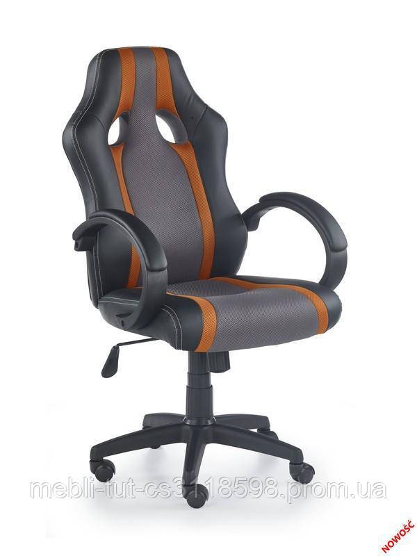 Компьютерное кресло RADIX (серо-оранжевый) (Halmar)