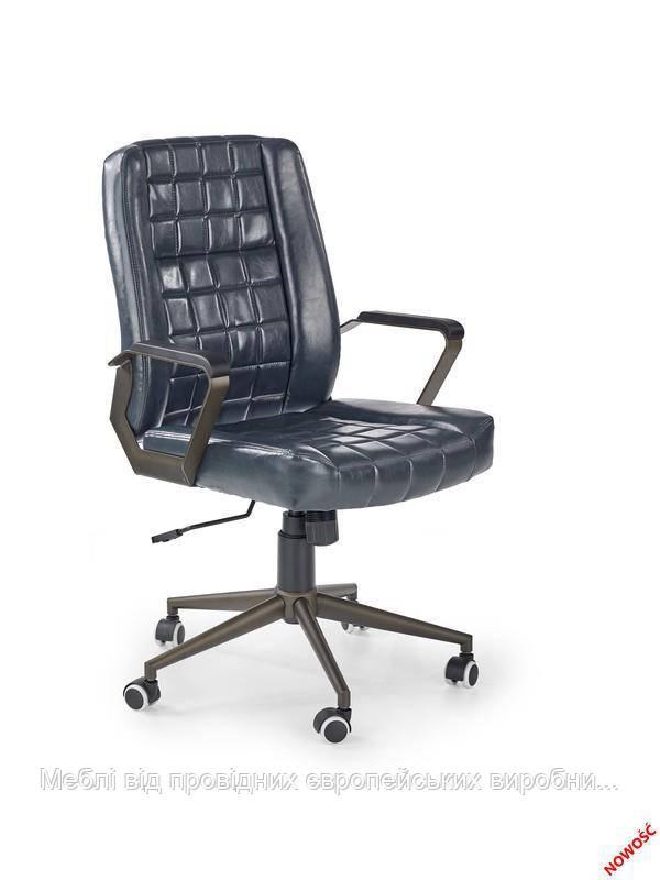 Компьютерное кресло WINDSOR (темно-синий) (Halmar)