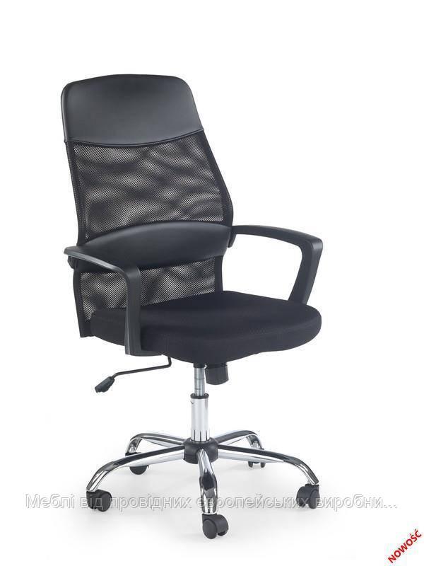 Компьютерное кресло CARBON (черный) (Halmar)