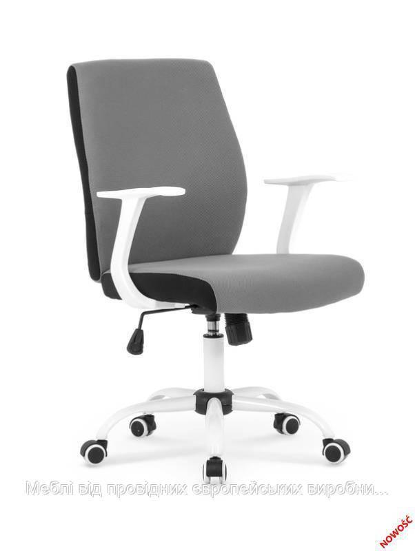Компьютерное кресло COMBO (серый) (Halmar)