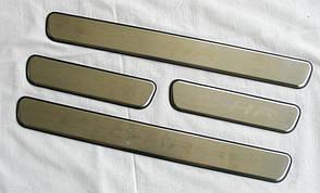 Toyota C-HR накладки порогов дверных проемов V1