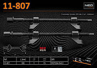 Стяжки пружин L-300мм., набор 2 шт.,  NEO  11-807