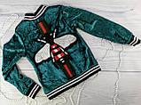 Кофта для девочек Бомбер Стрекоза Изумрудный, фото 4