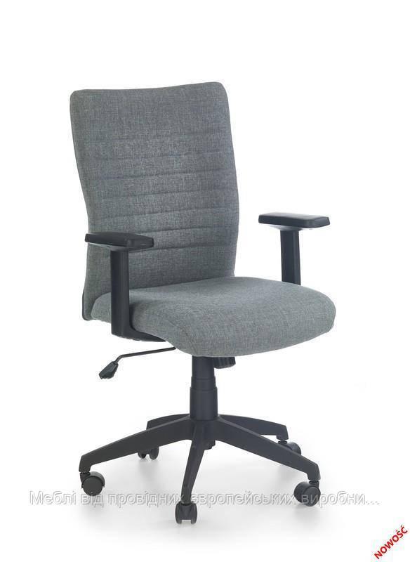 Компьютерное кресло LIMBO (серый) (Halmar)