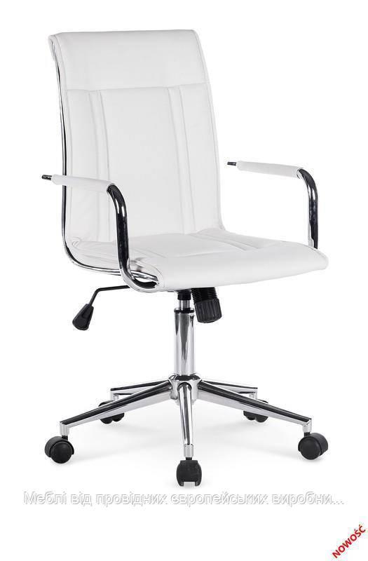 Компьютерное кресло PORTO 2 (белый) (Halmar)