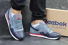 Мужские кроссовки темно синие с серым Reebok 7287