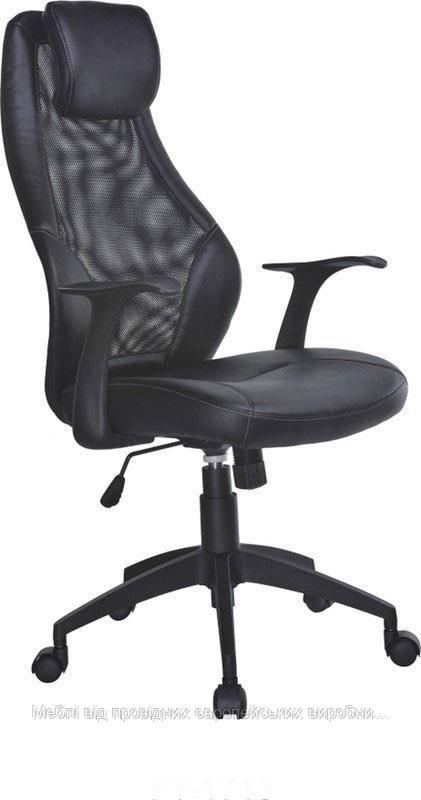 Компьютерное кресло TORINO (черный) (Halmar)